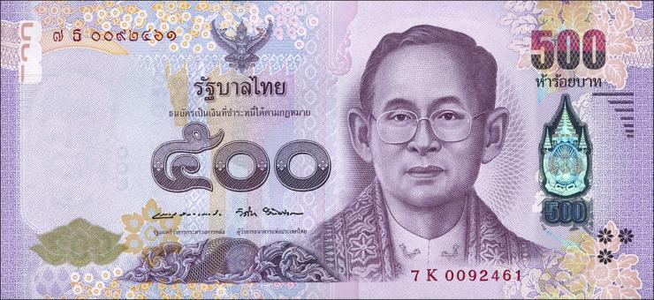 Thailand P.133 500 Baht (2017) Gedenkbanknote (1)