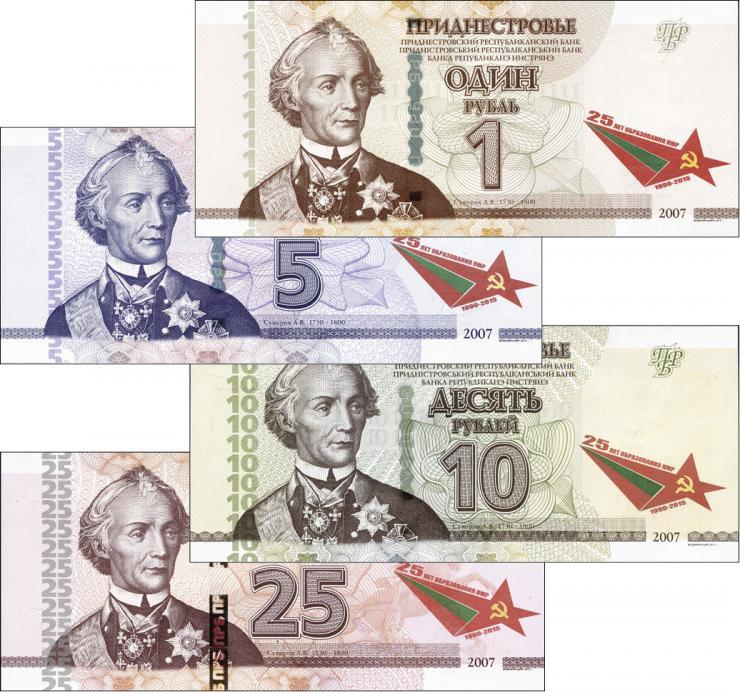 Transnistrien / Transnistria P.neu 1, 5, 10, 25 Rubel 2007 (2015) (1)