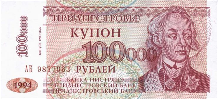 Transnistrien / Transnistria P.31 100.000 auf 1 Rubel (1996) (1)