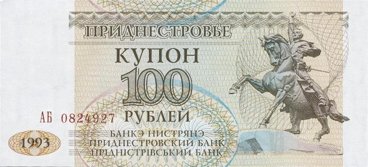 Transnistrien / Transnistria P.20 100 Rubel 1993 (1)