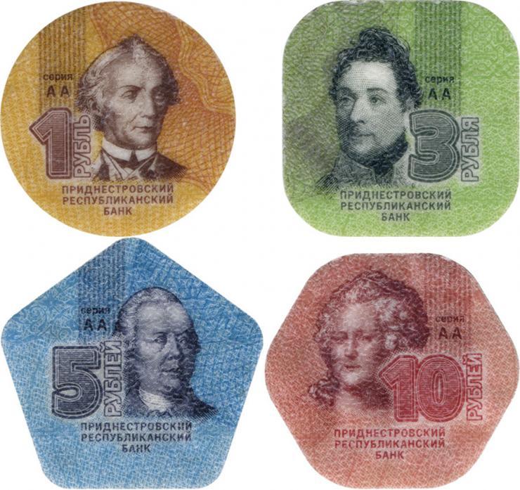 Transnistrien Kursmünzensatz 2014 Hartplastik