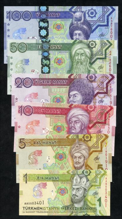 Turkmenistan 1 - 100 Manat 2020 (1) Gedenkbanknoten