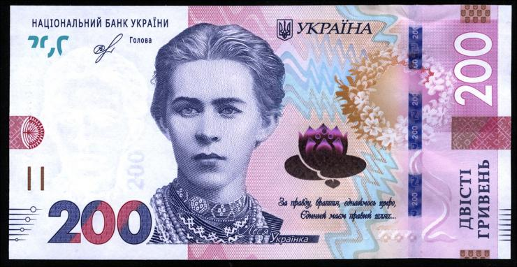 Ukraine P.neu 200 Griwen 2019 (1)