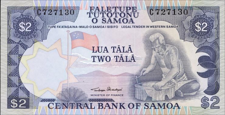 West Samoa P.20 2 Tala (1980) (1)