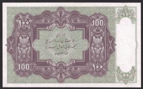 Afghanistan P.20 100 Afghanis (1936) (2+)