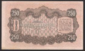 Indonesien / Indonesia P.030a 250 Rupien 1947 (1/1-)