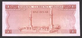 Bahrain P.04 1 Dinar L.1964 (1)