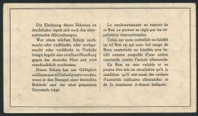 R.416a 10 Francs 1914/15 Deichmann-Bon (1)
