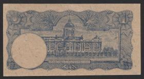Thailand P.054a 1 Baht (1945) (1)