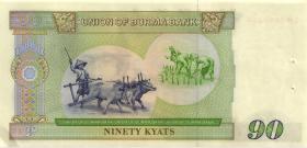 Burma P.66 90 Kyats (1987) (1/1-)
