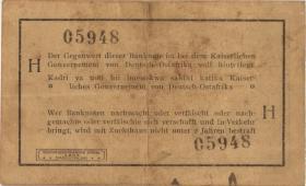 R.919a: Deutsch-Ostafrika 1 Rupie 1915 H (3)