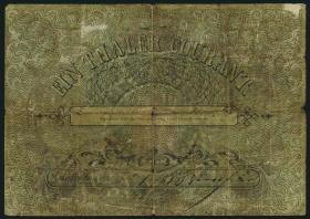 A-013b Anhalt-Köthen 1 Thaler 1848 (5)