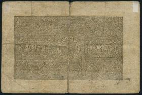 A-209 Preußen 5 Thaler 1824 (4)