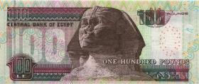 Ägypten / Egypt P.67c 100 Pfund 2002 (1)
