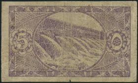 Ägypten / Egypt P.163 5 Piaster (1940) (4)