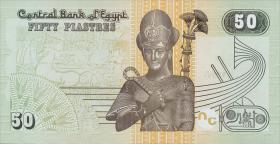Ägypten / Egypt P.Neu 50 Piaster 2017 (1)