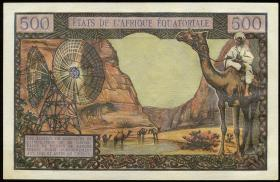 Äquat.-Afrikan.-Staaten P.04a 500 Francs (1963) A (1)