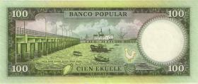 Äquatorial-Guinea P.11 100 Ekuele 1975 (1) Specimen
