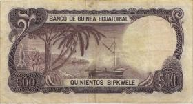 Äquatorial-Guinea P.15 500 Bipkwele 1979 (3)