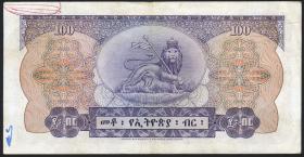 Äthiopien / Ethiopia P.23b 100 Dollars (1961) (3+)