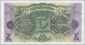 Äthiopien / Ethiopia P.07 5 Thalers 1932 (3+)