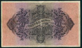 Äthiopien / Ethiopia P.11 500 Thalers 1932 (4)