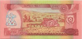 Äthiopien / Ethiopia P.32b 10 Birr (1976) (1)