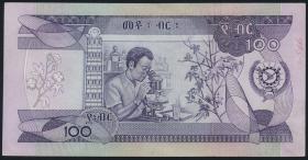Äthiopien / Ethiopia P.34a 100 Birr (1976) (1/1-)