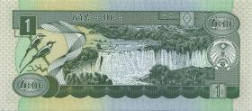 Äthiopien / Ethiopia P.41c 1 Birr (1991) (1)