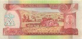 Äthiopien / Ethiopia P.43a 10 Birr (1991) (1)