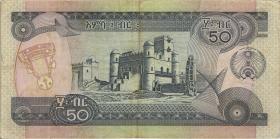 Äthiopien / Ethiopia P.44b 50 Birr (1991) (3)