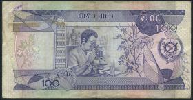 Äthiopien / Ethiopia P.45a 100 Birr (1991) (3)