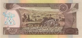 Äthiopien / Ethiopia P.48r 10 Birr 2003 XX Ersatznote (1)