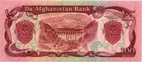 Afghanistan P.58b 100 Afghanis 1990 (1)
