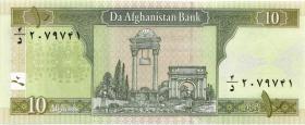 Afghanistan P.67b 10 Afghanis 2004 (1)