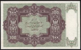 Afghanistan P.20 100 Afghanis (1936) (1)