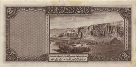 Afghanistan P.21 2 Afghanis (1939) (2)