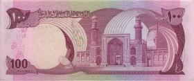 Afghanistan P.50b 100 Afghanis (1975) (1)