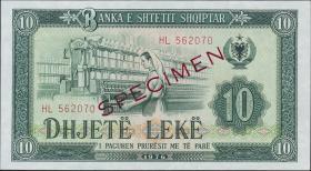Albanien / Albania P.40-46s2 1-100 Leke 1976 Specimen (1)