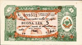 Albanien / Albania P.FX4-9 1 - 500 Lek 1953 Satz 6 Werte (1)