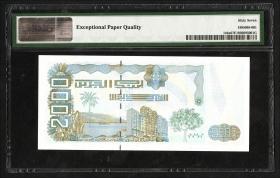Algerien / Algeria P.144 2000 Dinars 2011 (1)