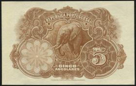 Angola P.066 5 Angolares 1926 Specimen (1)