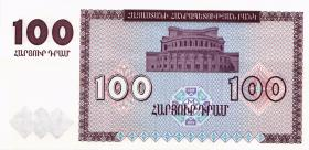 Armenien / Armenia P.36a 100 Dram 1993 (1)