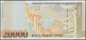 Armenien / Armenia P.58a 20000 Dram 2007 (1)