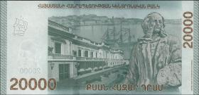 Armenien / Armenia P.neu 20000 Dram 2018 Polymer (1)