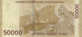 Armenien / Armenia P.neu 50000 Dram 2018 Polymer (1)