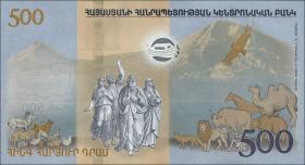 Armenien / Armenia P.neu 500 Dram 2017 Polymer  (1)(1)