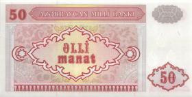 Aserbaidschan / Azerbaijan P.17b 50 Manat (1993) (1)