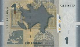 Aserbaidschan / Azerbaijan P.neu 1 Manat 2017 (1)