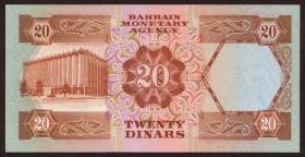 Bahrain P.10 20 Dinars (1973) (1)